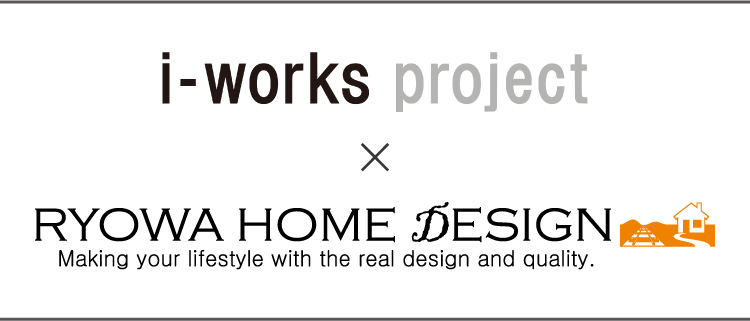 i-works project×RYOWAHOME DESIGN